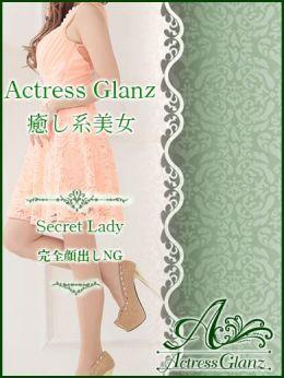 しずく★ Shizuku | ACTRESS GLANZ - 久留米風俗