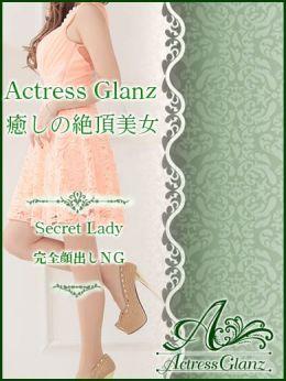 菜々子 Nanako | ACTRESS GLANZ - 久留米風俗