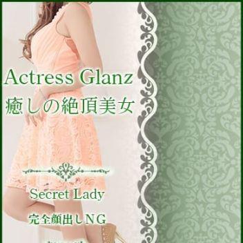 菜々子 | ACTRESS GLANZ - 久留米風俗