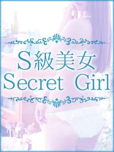 えりか☆五感を刺激する美女 香川素人コレクション - 高松風俗