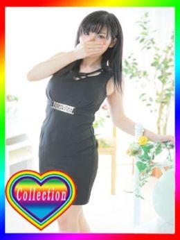 あず☆神秘的な素人20歳美女 | 香川素人コレクション - 高松風俗