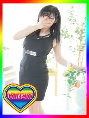 あず☆神秘的な素人20歳美女|香川素人コレクション - 高松風俗