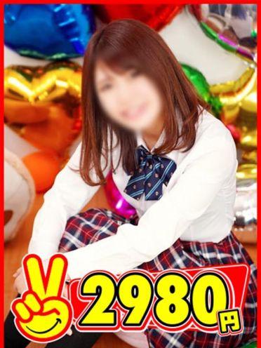 りこ|2980円 - 中洲・天神風俗