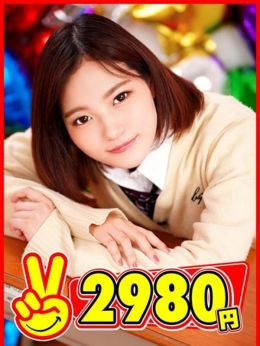 れおな | 2980円 - 中洲・天神風俗