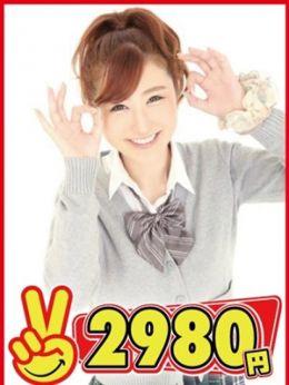 ゆか | 2980円 - 中洲・天神風俗