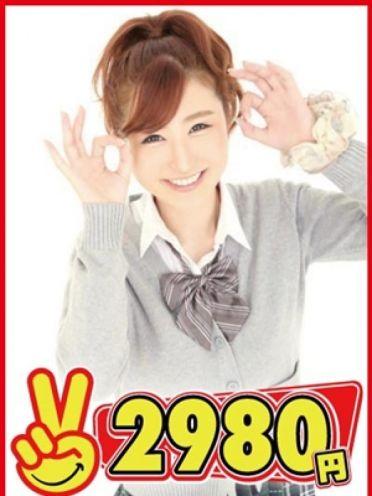 ゆか|2980円 - 中洲・天神風俗
