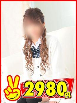 つむぎ | 2980円 - 中洲・天神風俗