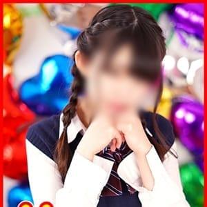 ふうか【小悪魔系ロリ美少女☆】