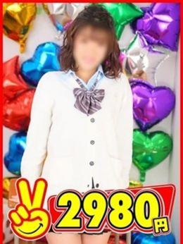 みさき | 2980円 - 中洲・天神風俗