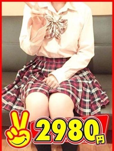 なつき|2980円 - 中洲・天神風俗