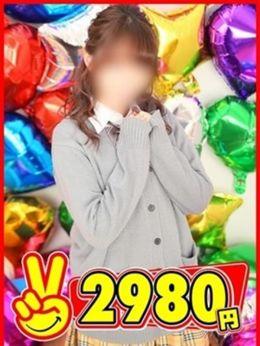 えり   2980円 - 中洲・天神風俗