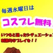 「毎週水曜日はコスプレ無料!!!」08/20(月) 10:03   十三おかあさんのお得なニュース