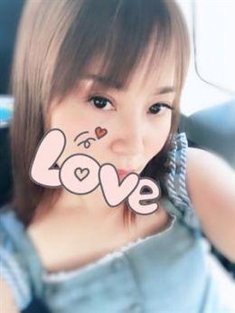 すみか | 美人奥さま - 名古屋風俗