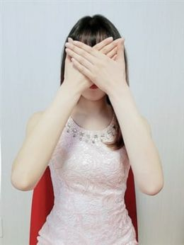 みおな★超S級!清純大学生 | Perfume - 岡山市内風俗