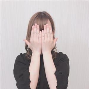 「☆★ご新規様限定!通常90分17000円→12000円(指名込)でご案内★☆」07/11(土) 04:35   Perfumeのお得なニュース
