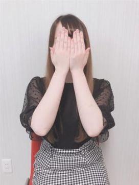 ゆか★読者モデル系の極上美少女|Perfumeで評判の女の子