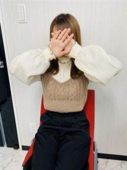 もこ★超S級清純女子大生 | Perfume - 岡山市内風俗
