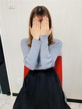 みあ★超超ピュアなS級女子大生|Perfumeで評判の女の子