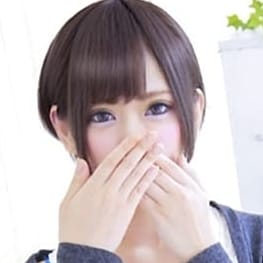 「ランクアップ イベント」06/09(土) 15:02 | ロリアイドル専門店 ショコラのお得なニュース