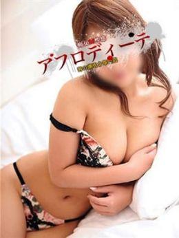 かほ | アフロディーテ - 木更津・君津風俗