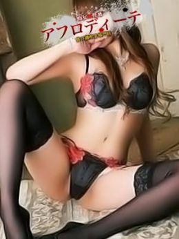 あきな | アフロディーテ - 木更津・君津風俗