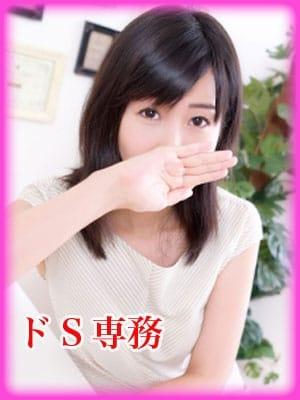 円(まどか)★1