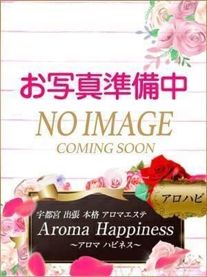 うらら Aroma Happiness - 宇都宮風俗