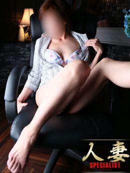 みき | 人妻specialist - 水戸風俗