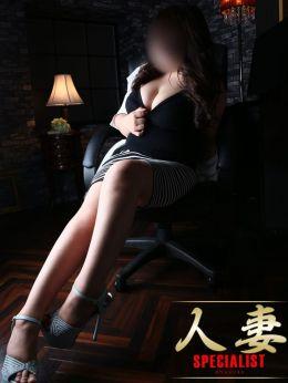 のん | 人妻specialist - 水戸風俗
