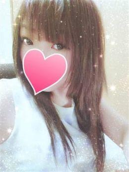 ゆず ☆キレ可愛♪Fカップ☆ | 秘密の楽園 - 那覇風俗