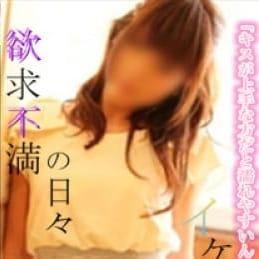 安堂さわこ【イケナイ美麗清楚系妻】 | ミセスハート(姫路)