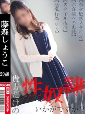 藤森しょうこ|ミセスハート - 姫路風俗