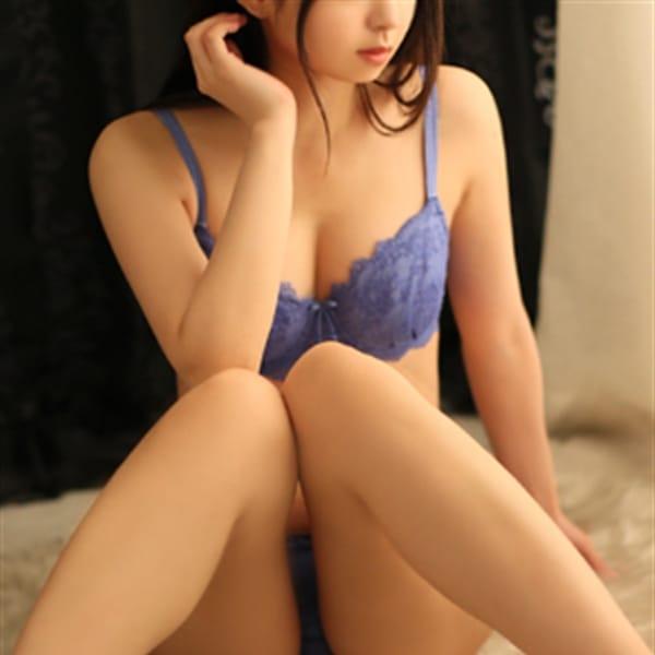 倉沢 萌美