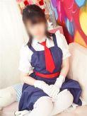 ゆきみ|ハピネス&ドリーム福岡でおすすめの女の子