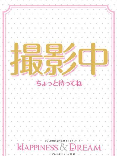 つゆか ハピネス&ドリーム福岡 - 中洲・天神風俗