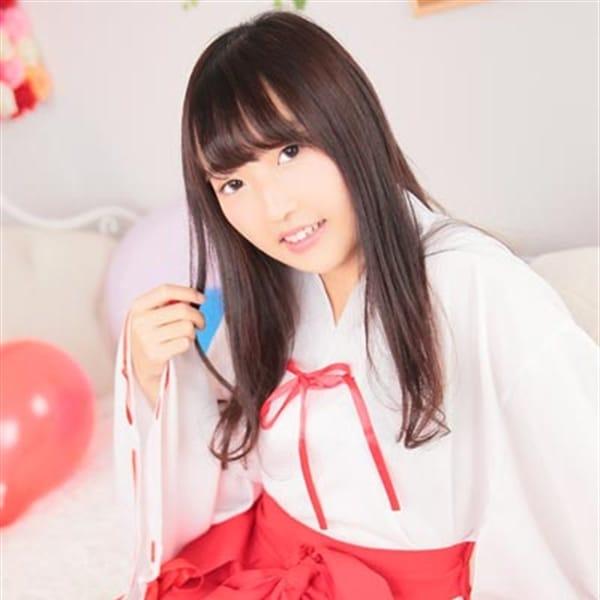 ほしな【ロリ妹系アイドル♪】 | ハピネス&ドリーム福岡(中洲・天神)