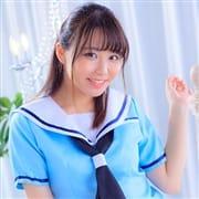 「オールタイム8000円OFF」05/25(月) 14:47 | ハピネス&ドリーム福岡のお得なニュース