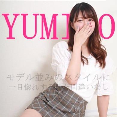 ゆみこ 恋乙女 - 浜松派遣型風俗