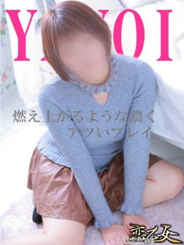 やよい|恋乙女 - 浜松・静岡西部風俗