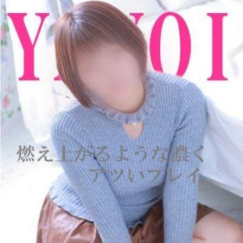 やよい | 恋乙女 - 浜松・掛川風俗