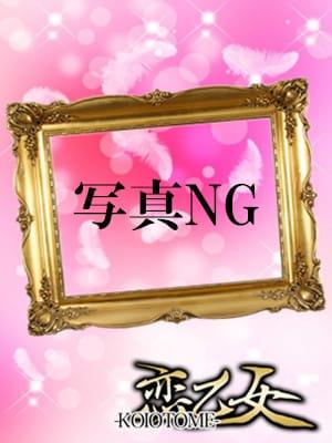 ゆみ(恋乙女)のプロフ写真1枚目