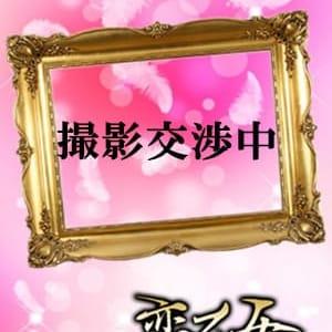 はる | 恋乙女 - 浜松・掛川風俗