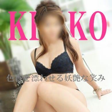 けいこ【極上SEXYBODY】 | 恋乙女(浜松・掛川)