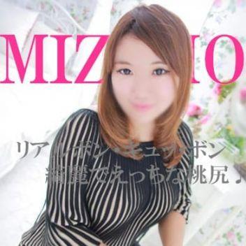 みずほ | 恋乙女 - 浜松・静岡西部風俗
