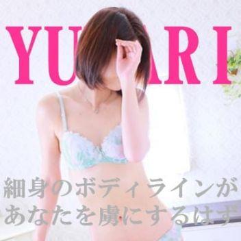 ゆかり | 恋乙女 - 浜松・掛川風俗
