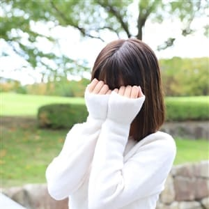 「最強割」06/23(水) 23:00 | 百花繚乱のお得なニュース