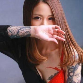 新人 れむ   ワンデリ☆ママ友たちの秘密倶楽部 - 静岡市内・静岡中部風俗
