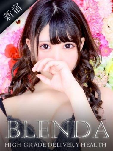 華川 あいみ|CLUB BLENDA - 新宿・歌舞伎町風俗