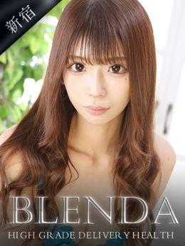 夏生 えれな   CLUB BLENDA - 新宿・歌舞伎町風俗