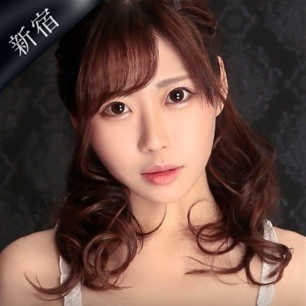 「『週末お悩み方!5,000円OFF!!』」03/23(土) 23:36 | CLUB BLENDAのお得なニュース